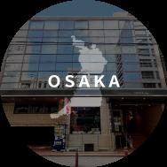 大阪センター